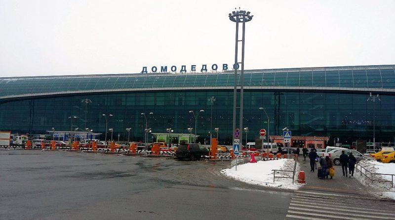 Aviasales.ru отзывы о покупке авиабилетов