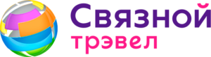 Связной Тревел отзывы о покупке авиабилетов