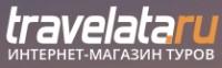 Travelata отзывы туристов