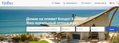 Vrbo.com отзывы о поиске жилья