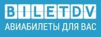 BiletDV.ru отзывы о покупке авиабилетов