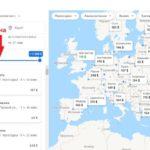 Google Flights отзывы о покупке авиабилетов