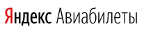 Яндекс Авиабилеты отзывы о покупке авиабилетов